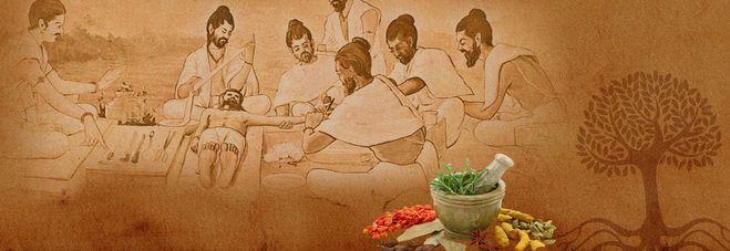 Древна наука от Индия - Аюрведа